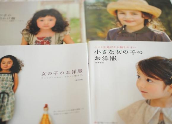 arakiyuki01
